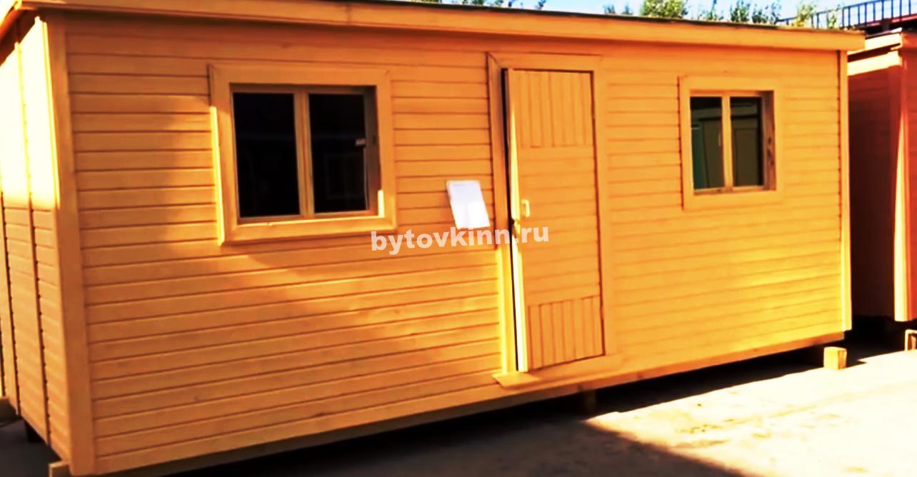 Казань купить бытовку в новгородской области недорого сегодня Даша